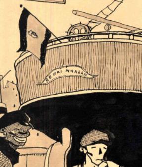 POLAROID 1, René Maran